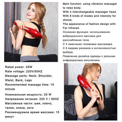 Electric Dolphin Massager for neck massage with Vibration Infrared stick body massager hammer 4 in 1 vibrating massageador 606B