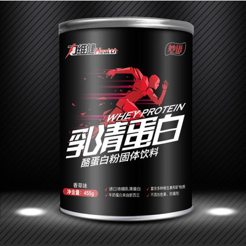 1 pound(455g) Fast add muscle supplement, American Import whey protein complex for fitness nutrition,build muscle for all people