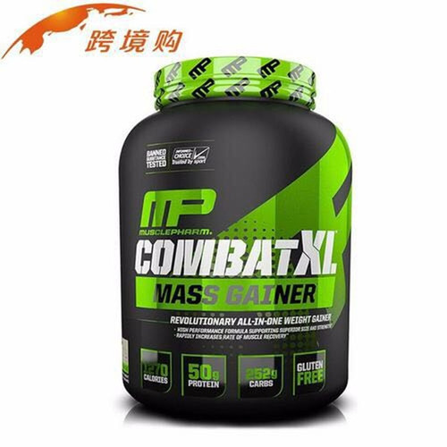 United States MP 100% Whey Protein Powder 2 pounds 907 grams MusclePharm COMBAT whey