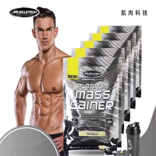 US imported Muscletech muscle technology platinum whey protein powder fitness tonic muscle powder 1bag of 100g