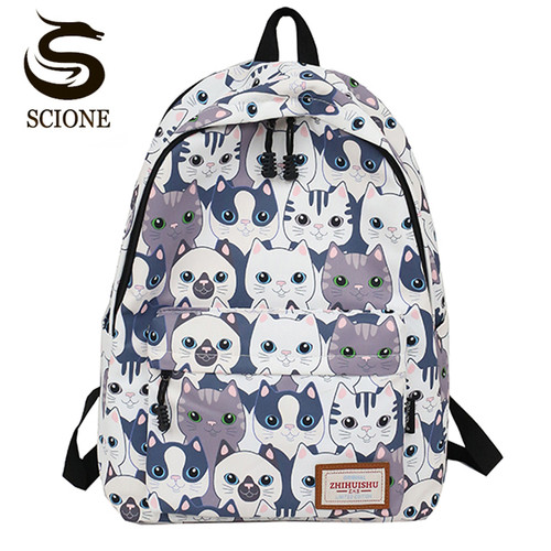 Fashion animal Printing Backpack Women School Students Back Pack Female 14-15.6 Inch Laptop Cute Book Bag for Teenager Girls