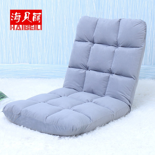 15% Flodable Padded Floor Chair Japanese Style Lazy Sofa Tatami Ultra Soft Futon Ergonomic Couch with 5 Position Adjustable Back