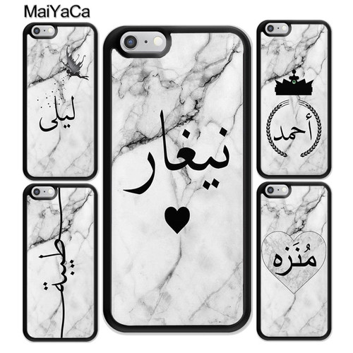 MaiYaCa PERSONALISED GREY MARBLE NAME IN ARABIC CUSTOM Print Phone Cases For iPhone 6S 7 Plus 8 X XR XS MAX 5 SE Back Cover Skin