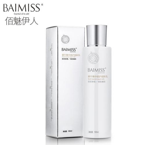 BAIMISS Snail Serum Repair Lotion Face Cream Snail Cream Face Acne Treatment Blackhead Remover Moisturizing Skin Care Whitening