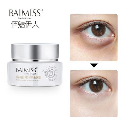 BAIMISS Snail Essence Repair series Skin Care Sets Whitening Acne Treatment Balck Head Remover Facial Night Cream 2pcs