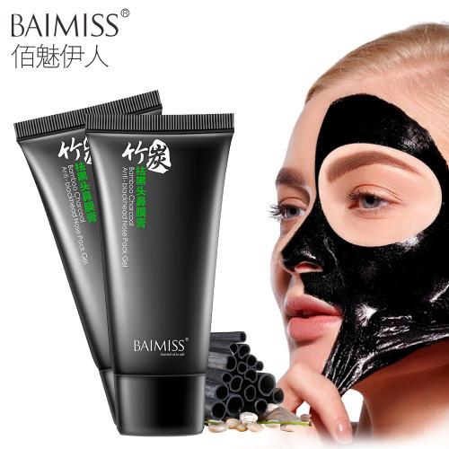 BAIMISS 2PCS Nose Blackhead Remover Face Mask Acne Treatment Mask Suction Black Mask Peeling Black Head Facial Mask Skin Care
