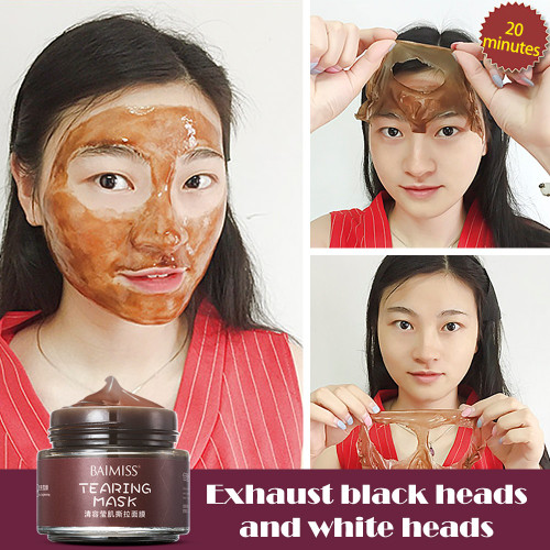 BAIMISS Tearing Mask Face Care Pore Strip Black Mask Peeling Acne Treatment Nose Mask Deep Cleansing Skin Care