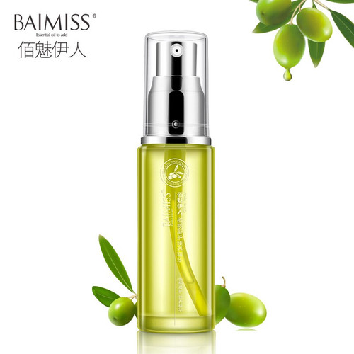 BAIMISS Olive Firming Essence Face Cream Face Repair Acne Treatment Moisturizing Firming Lift Whitening Anti Winkles Skin Care