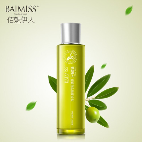 BAIMISS Olive Moisturizing Essence Lotion Face Cream Acne Nourishes Skin Whitening Anti Aging Brightens Complexion Face Care