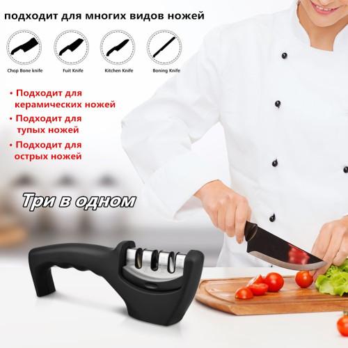 3 Stages Knife Sharpener Professional Kitchen Sharpeners Stone Grinder Diamond Ceramic Knife Sharpeners
