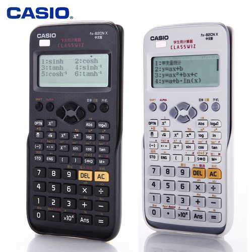 Casio FX-82CN X Multifunctional Chinese Version of Scientific Function Calculator for Junior and Senior College Examination