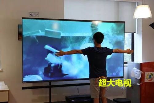 86 90 96 100 inch Explosion-proof commercial office project LCD TV HD 4K LED television TV