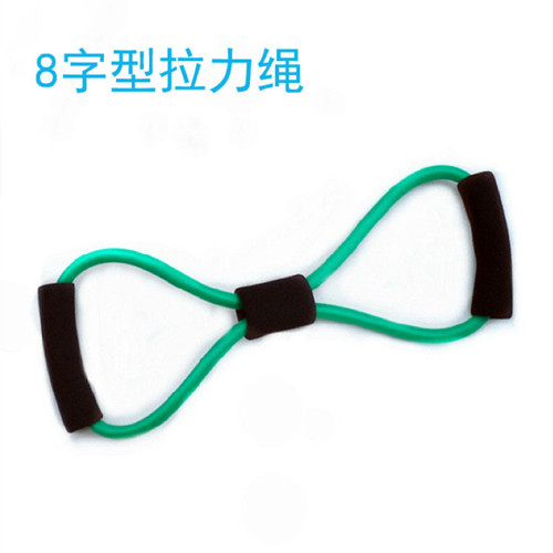 H0057 Free shipping sale pectoral cable machine 8 pull on the rope Yoga fitness equipment products