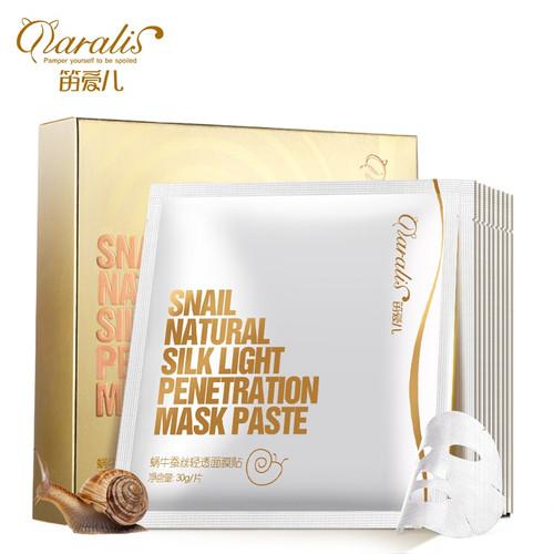 10PCS Snail Serum Facial Mask Deep Moisturizing Sheet Masks for Face Skin Care Acne Treatment Whitening Anti Winkles Tender Baby