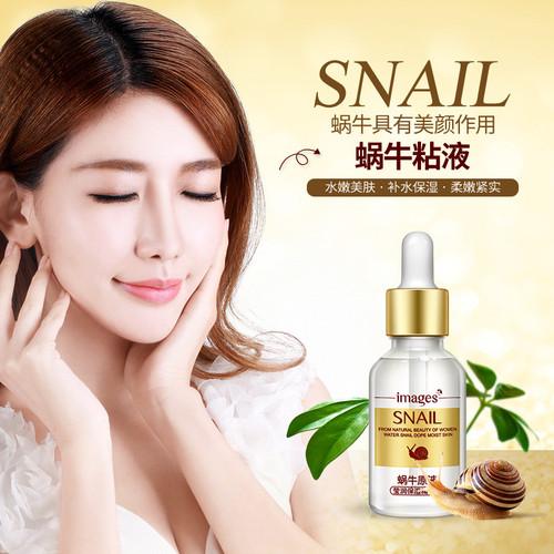 5bottles Snail Essence Face Serum Liquid Moisturizing Nourishing Hyaluronic Acid Deep Repair Pores Acne Soft Smooth Facial Serum