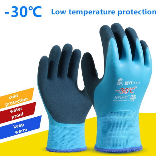 30 Degrees Fishing Cold-proof Thermal Work Gloves Cold Storage Anti-freeze Unisex Wear Windproof Low Temperature Outdoor Sport