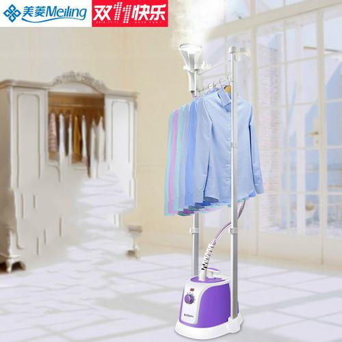 Gear Adjustable Garment Steamer 1800W Hanging Vertical Steam Iron Home Handheld Garment Steamer Machine for clothes MG-83