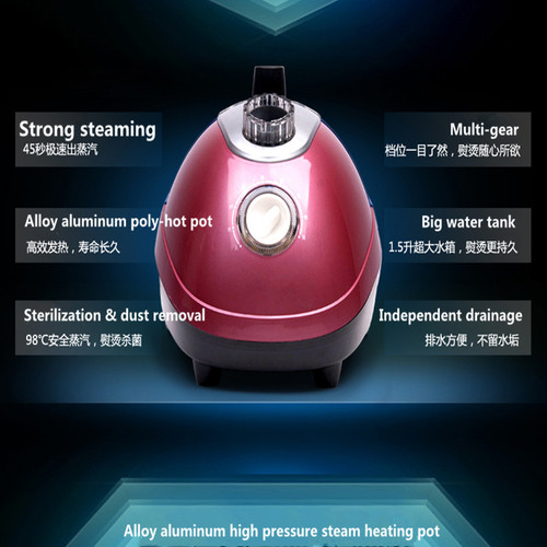 8 gears adjustable Hanging ironing machine 1800W vertical ironing garment steamer household 1.5L handheld garment steaming dryer