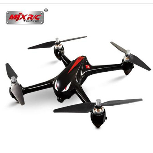 Original MJX Bugs 2 B2W WIFI FPV Brushless With HD 1080P Camera GPS RC Quadcopter mini drone aircraft toys HD Camera Altitude