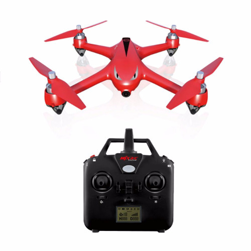 MJX B2W Bugs 2 GPS Brushless RC FPV Drone With Wireless Real-Time 1080P HD Camera Altitude RC Racing Aircraft Accessories