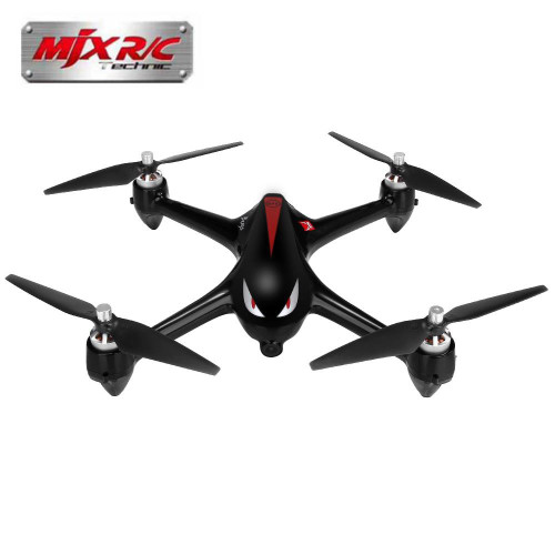 Original MJX Bugs 2 B2W WIFI FPV Brushless With HD 1080P Camera GPS RC Quadcopter aircraft funny toy drone vs MJX Bugs 2 B2C