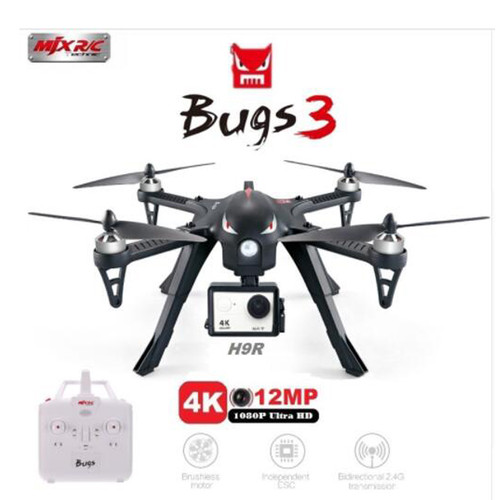 MJX Bugs 3 B3 RC Quadcopter Brushless Motor 2.4G 6-Axis Gyro Drone With H9R 4K Camera Professional Dron Helicopter