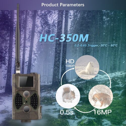 HC350M 12MP 1080P 940NM Infrared Hunt Trail Camera with 0.5S Trigger Outdoor Wild Hunting Video Photo Traps
