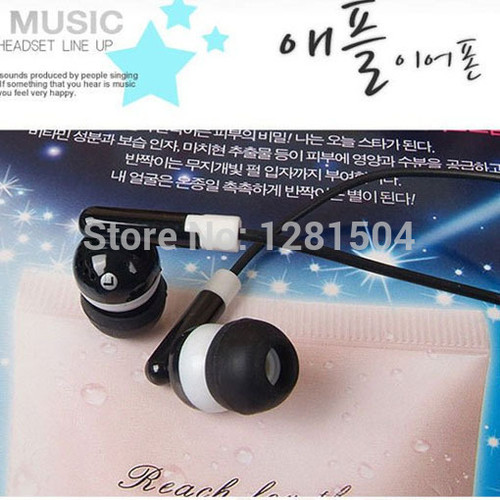 Wholesale 300pcs/lot Cheapest Disposable Earphones for bus or train or plane for gift for Museum for Concert For School