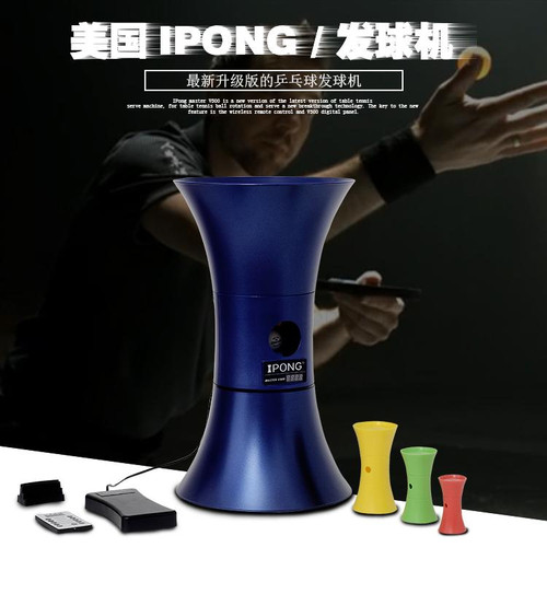 SALE High-End Ipong Wareless Remote Control Table Tennis Robot/ ping pong robot Easy Use FAST SHIPPING