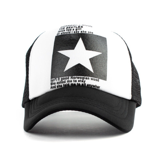 Geebro 2018 Summer Star Snapback Baseball Cap Men Sunshade Mesh Net Hat Women Casual Advocate Sports Sun Visor Caps bone gorras