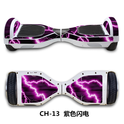 Hoverboard skateboard sticker for 6.5 inch Electric scooter, electro scooter hover board or balance wheel scooter case cover