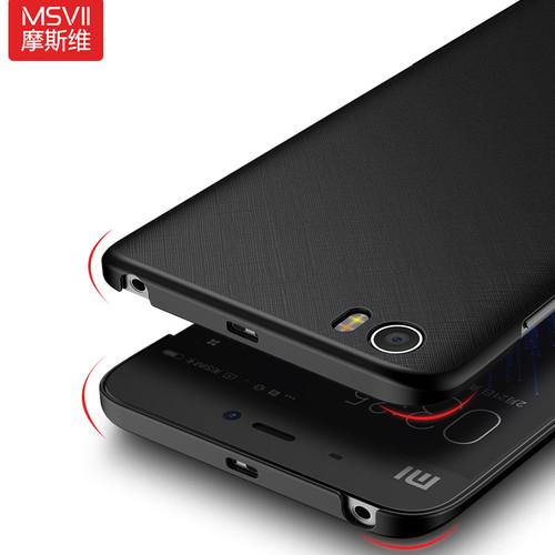 Xiaomi mi5 case mi 5 case cover msvii Xiaomi Mi5 pro case Ultra Thin Texturing PC Frosted Hard Back Cover For Xiaomi mi 5 cases