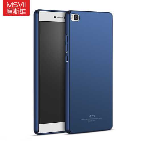 """Original MSVII For Huawei P8 Case Hard Frosted PC Back Cover 360 Full Protection Housing For Huawei Ascend P8 (5.2"""")"""