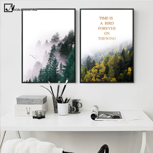 Nordic Style Forest Trees Nature Poster Print Motivational Quotes Minimalist Wall Art Canvas Painting Modern Home Office Decor