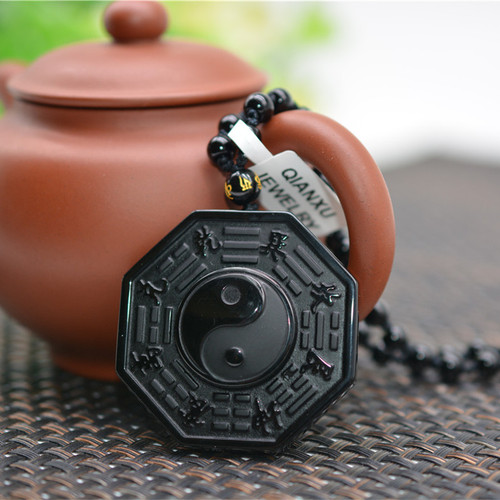 QIANXU Black Obsidian Yin and Yang Necklace Pendant Chinese BAGUA Jade Pendant Jade Jewelry Fine Jewelry