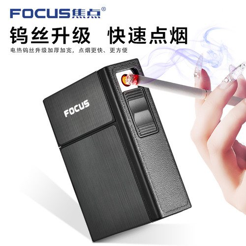 FOCUS Cigarette Case Box With Detachable USB Electronic Lighter Windproof Jet Lighter Portable Metal Cigarette Case 20pcs Holder