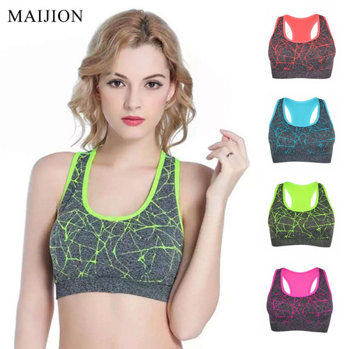 MAIJION New Women Shockproof Sports Bra, Stretch Push Up Padded Fitness Vest ,Breathable Seamless Underwear Yoga Running Tops