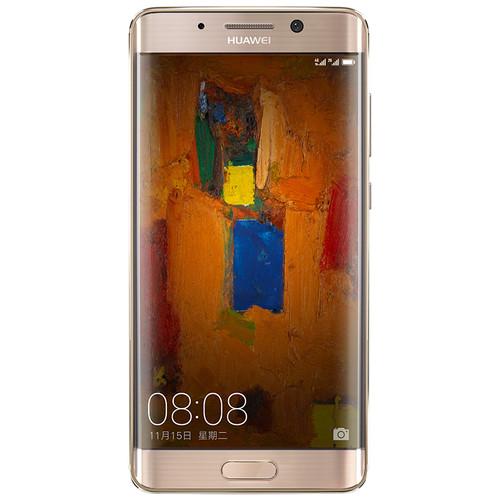 Huawei Mate 9 Pro LON-AL00 5.5 inch Phablet Kirin960 4GB Ram 64GB Ram / 6GB Ram 128GB Rom 2560*1440 WQHD Android 7.0 Dual-SIM