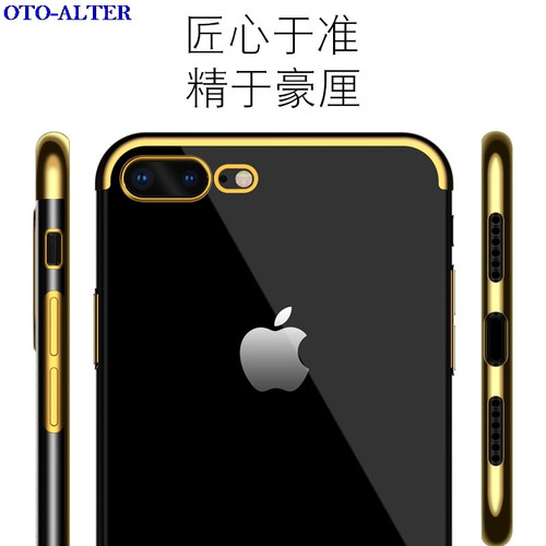 OTO-ALTER luxury Case for  iphone 6s plus/6 plus/6s/6 cases iphone X cases for iphone 7 plus/8 plus cases Iphone 7
