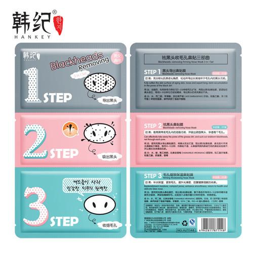 3 Steps To Blackhead Remover Korean Cosmetics Facial Pig Nose Black Head Mask Shrink Pores Face Care Acne Treatment Sheet Mask