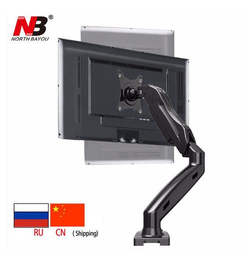 """NB F80 Desktop17-27"""" LCD LED Monitor Holder Arm Gas Spring Full Motion TV Mount Loading 2-6.5kgs"""