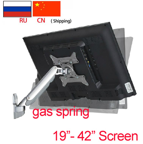 NB UF200 Gas Spring 19-42 inch LED TV Wall Mount LCD bracket Monitor Holder Ergonomical Mount Max.VESA 200*200mm Loading 3~12kgs