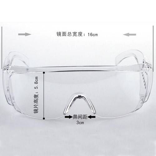Safety Glasses Transparent Glasses Wind Dust-Proof And Splash Glasses Goggles Labour Protection Glasses