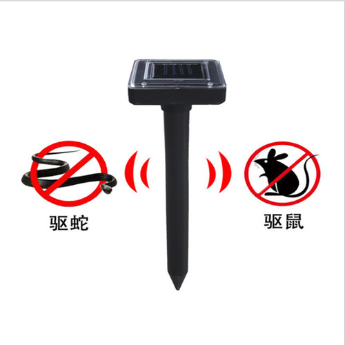 1PCS Hot New 400HZ-1000HZ Outdoor Garden Solar Power Mole Repeller Sonic Wave Mouse Repellent with Solar Li battery 1.2V 60mA