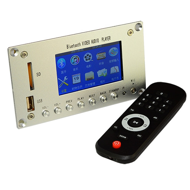 3 Inch LCD MP3 Decoder Board Bluetooth 4.2 Audio Receiver HD Video Player DTS FLAC WAV APE Decoding FM Radio For Car