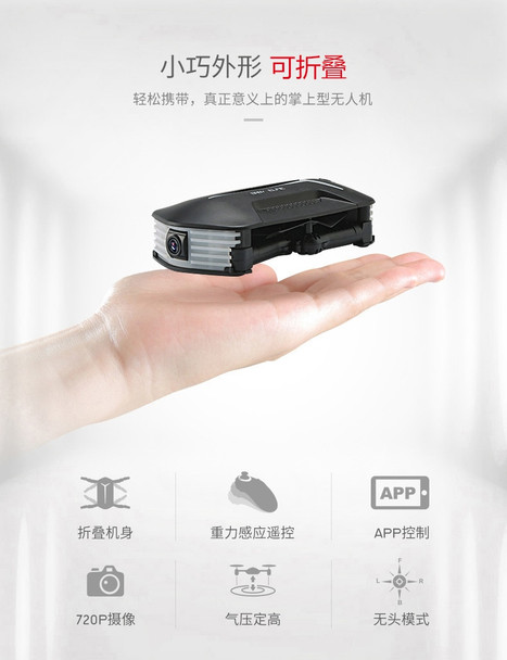 RC H37 Mini Drone Quadcopter Headless Mode FPV Gravity Sensor Remote Control Toy with 4 Batteries or 3 Batteries