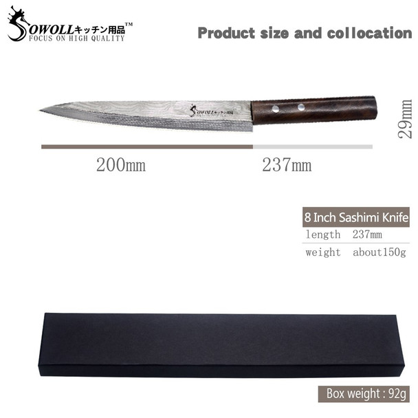 Sowoll Stainless Steel Sashimi Kitchen Knife 8 inch High Carbon Sharp Pattern Blade Knife Fish Sushi Cooking Tool Gift Box