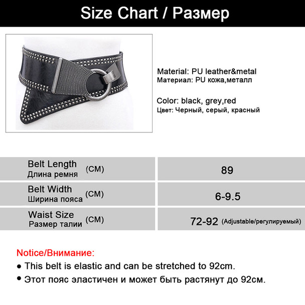 2017 Fashion Punk Rocker Wide Belts for Women Elastic Wide European Style Women Belts Metal Round Buckle