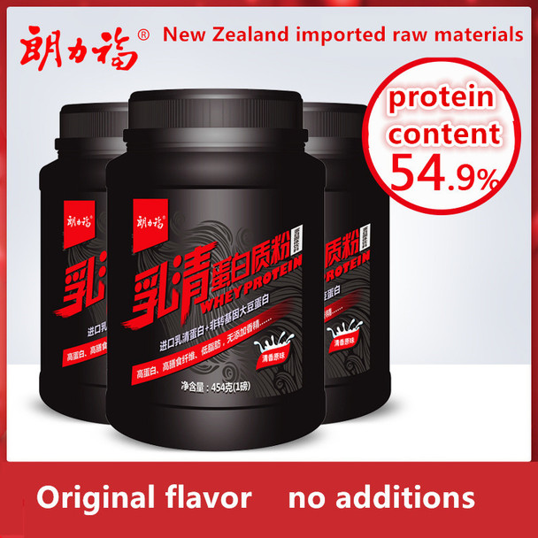 High Quality Whey Protein Powder1 Pounds 2 Pounds Male And Female Fitness Muscle Powder Lean Weight Gain Protein Powder