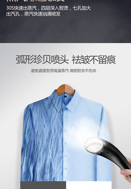 22%,2.5L Handhold Garment Steamer Clothes Electric Iron10gear adjust with Vertical Hanging Household PortableIroning Machine